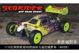 Hispeed SEORMER 1/10th Scale Nitro Powered Off-Road Buggy