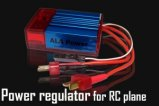 RCCSKJ AIRCRAFT LINEAR POWER REGULATOR