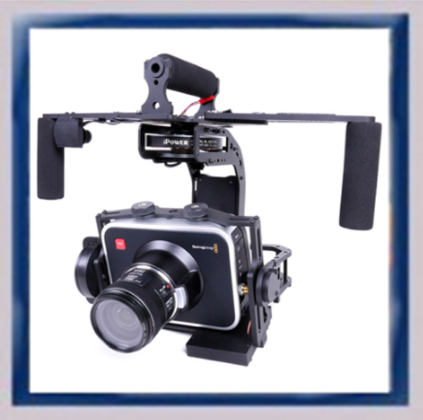 STEADY GIMBALS