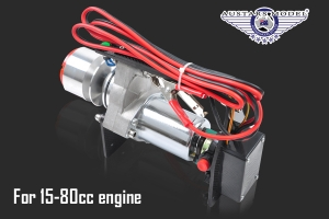 HD Petrol Engine Starter for 15-60CC (2 drive cones) (Global Warehouse)