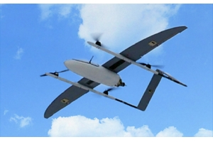 NAJA VTOL F-94 UAV UAS Platform with autopilot/power system/Task payload options contact us for pricing