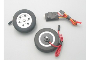 JP HOBBY ELECTRIC BRAKE SYSTEM WITH 5.0MM SHAFT - 55MM (Global Warehouse)