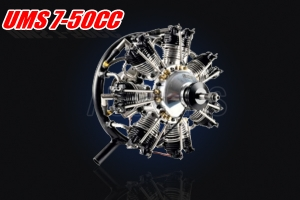 UMS 7-50CC PETROL RADIAL ENGINE (Global Warehouse)