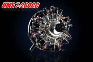 UMS 7-260CC Radial Engine (near 20 Mins bench break-in) GST Inc (AUS Warehouse)