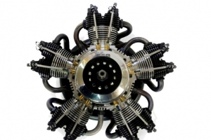 UMS 5-260CC RADIAL PETROL ENGINE New Product 3kg more thrust (Global Warehouse)
