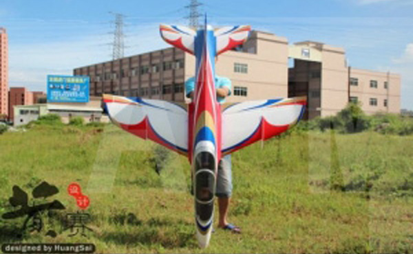 HSD 6 CH Super Viper 105mm(TAI CHI) Updated version  RC EDF Jet 12S PNP Version (Global Warehouse)