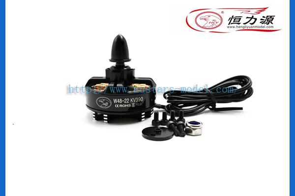 HENGLI HL W4822 390KV Outrunner BLS Motor for Multi-copter (Global Warehouse)