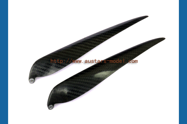 16 x 13 3K Carbon Folding Propeller (Global Warehouse)