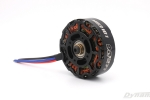 TomCat 9218-KV100 Drone Motors Brushless Motor (Global Warehouse)