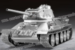 Warslug Russian Metal Tank  T34/85 Aluminum-alloyTracks StaticVersion (Global Warehouse)