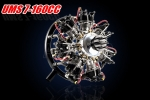 UMS 7-160CC PETROL RADIAL ENGINE (Global Warehouse)