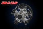 UMS 5-55CC RADIAL PETROL ENGINE GST Inc (Import Duty/GST Paid)