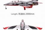 2.2 Meter Composite Hybrid Viper Jet V4 Version In Mercedez & Ferrari Color schemes (Global Warehouse)