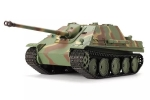 Heng Long 1/16 2.4G 3869-1 Jagpanther German Tank Destroyer Late Version (Global Warehouse)