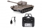 Heng Long 3838-1 1/16 Scale 2.4GHz Simulation Model M26 RC Tank (Global Warehouse)