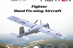 Makeflyeasy 2430mm fighter EPO aerial survey fixed-wing Hand UAV Kit/PNP Hand Launch Version (Global Warehouse)