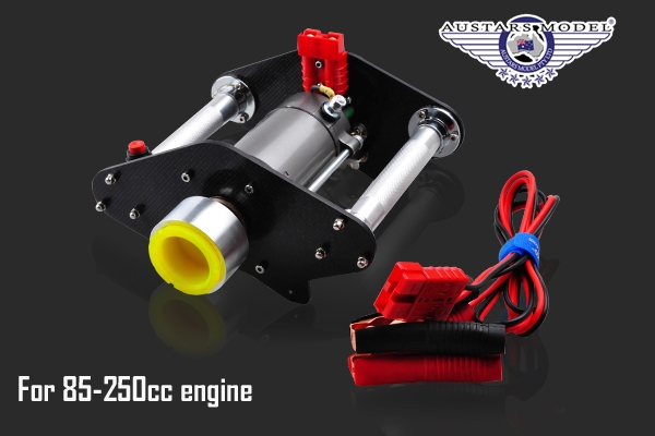 HD Petrol Engine Starter for Giant Scale Plane (85-250cc) & UAVs (Global Warehouse)