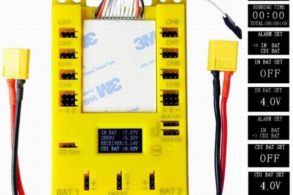 RCCSKJ POWER BOX X4105 (Global Warehouse)
