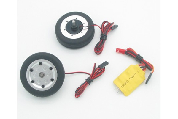 JP HOBBY ELECTRIC BRAKE SYSTEM WITH 4.0MM SHAFT - 65MM (Global Warehouse)