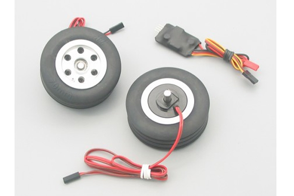 JP HOBBY ELECTRIC BRAKE SYSTEM WITH 6.0MM SHAFT - 75MM (Global Warehouse)