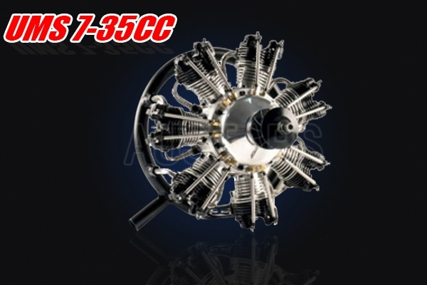 UMS 7-35CC GLOW RADIAL ENGINE (Global Warehouse)