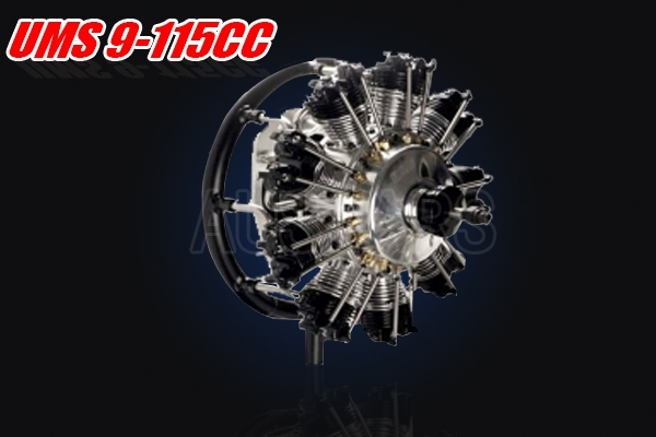 UMS 9-115CC PETROL RADIAL ENGINE (Global Warehouse)