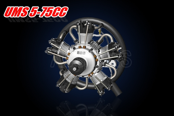 UMS 5-75CC RADIAL PETROL ENGINE GST Inc Special (Global Warehouse)