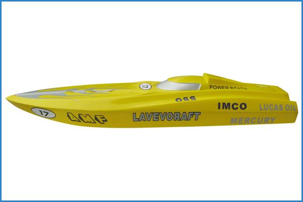 Flame Racing Boat 1300GP260 (Global Warehouse)